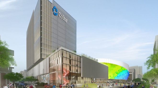 CoStar in talks for new office tower within Navy Hill development