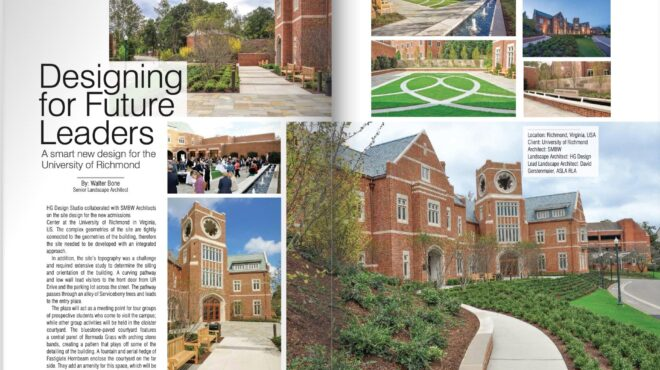 Designing for Future Leaders: A smart new design for the University of Richmond